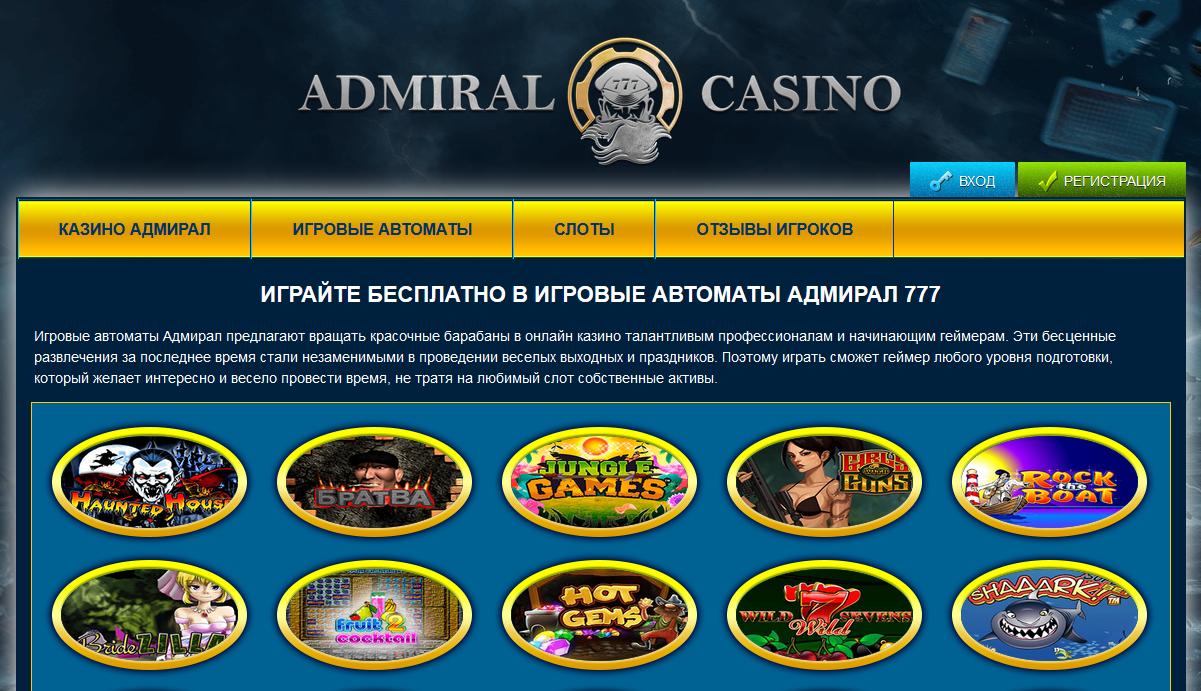 Эмуляторы игровых автоматов скачать бесплатно novomatic gaminator
