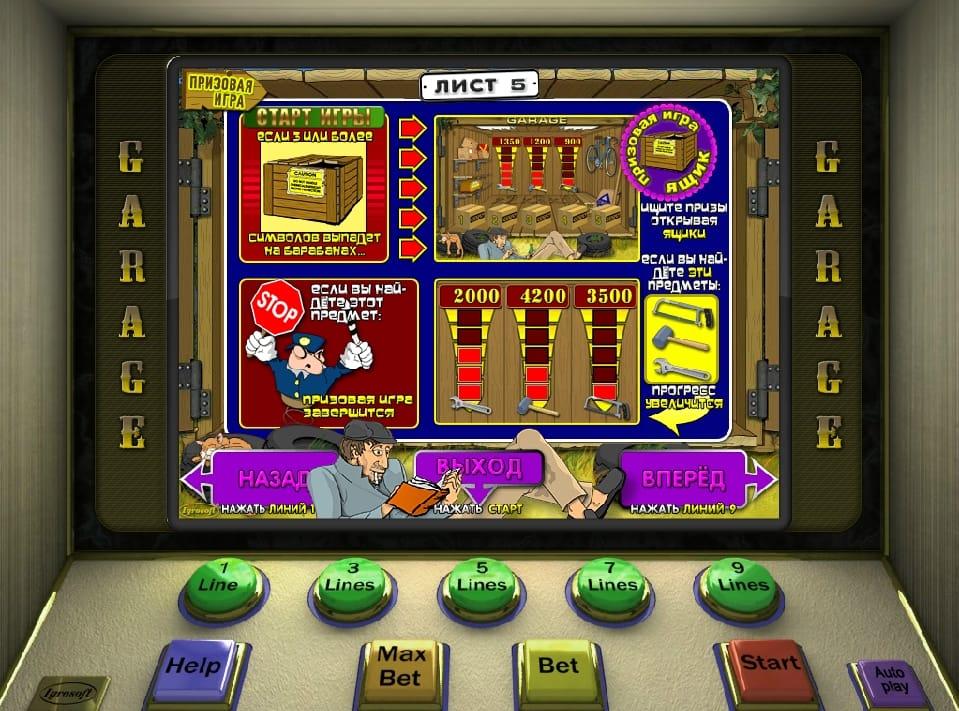 Онлайн азартные игры клубничка