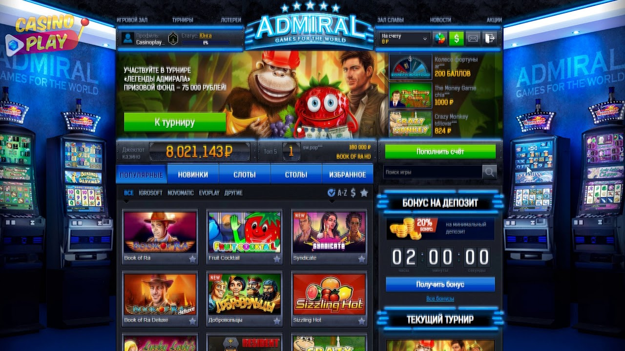 Игровые автоматы отзывы форум casecsgo ru рейтинг слотов рф игровые автоматы играть на деньги онлайн пополнение от 50 рублей