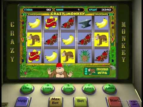 Эмуляторы игровых автоматов н