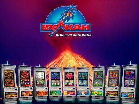 Играть в слот автоматы на деньги без первоначального взноса казино онлайн vip