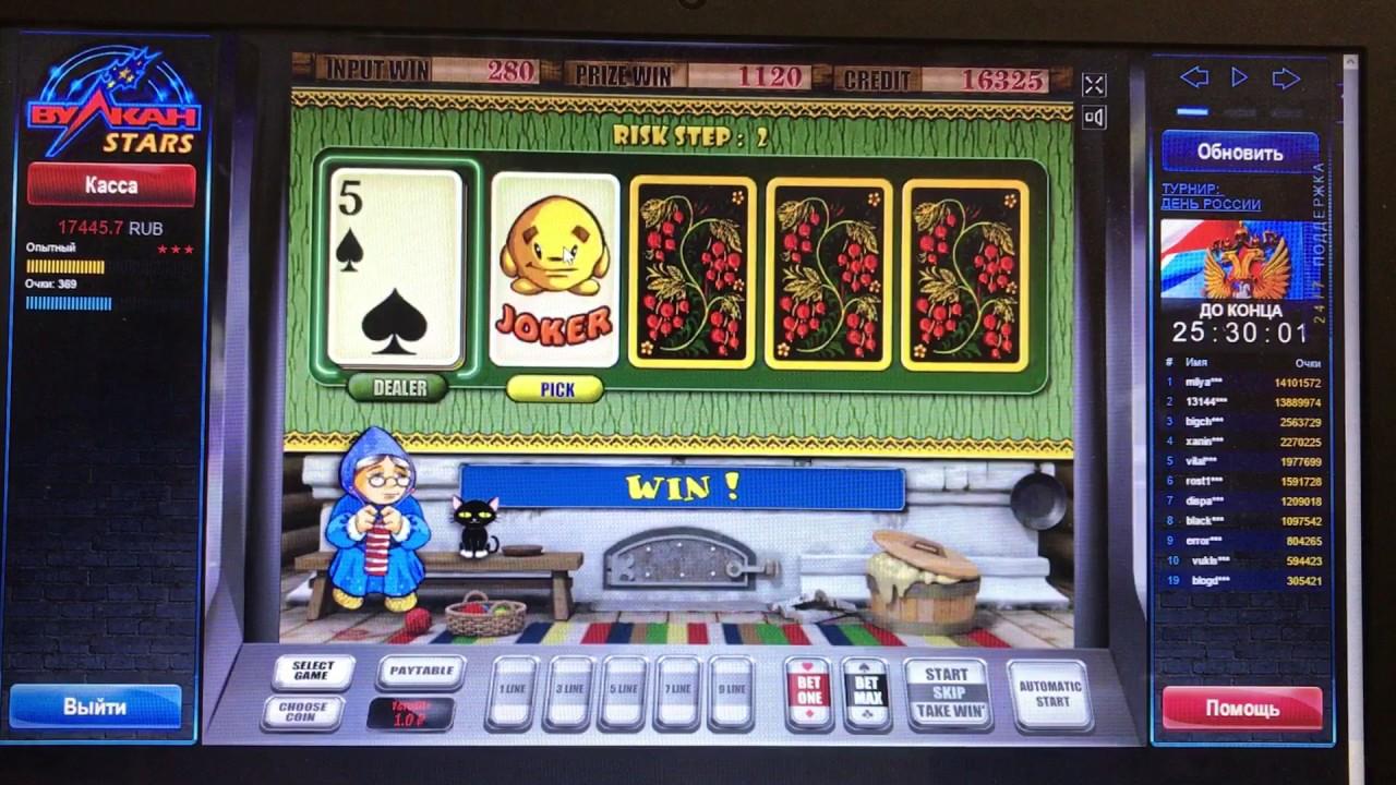 Игровые автоматы, как подавить зависимость играть в карты в козла простого