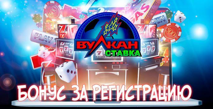 Гарик харламов и тимур батрутдинов казино последний день играть в казино бесплатно без регистрации блек джек
