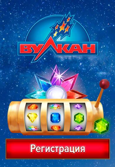 Игровые автоматы играть бесплатно кони игра казино на реальные деньги без вложений