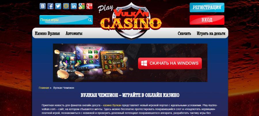 Игровые автоматы htpbltyn онлайн