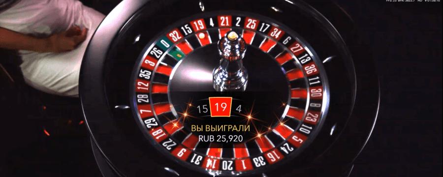 Играть в казино бесплатно на деньги
