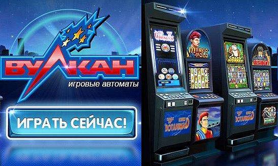 игры в казино на игровых автоматах мега джек