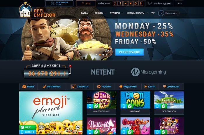 Игровые автоматы играть бесплатно кони игры в карты разные играть онлайн