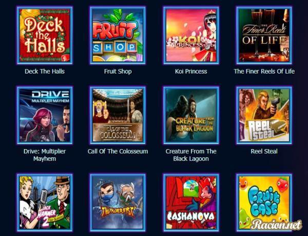 Игры казино винтернете