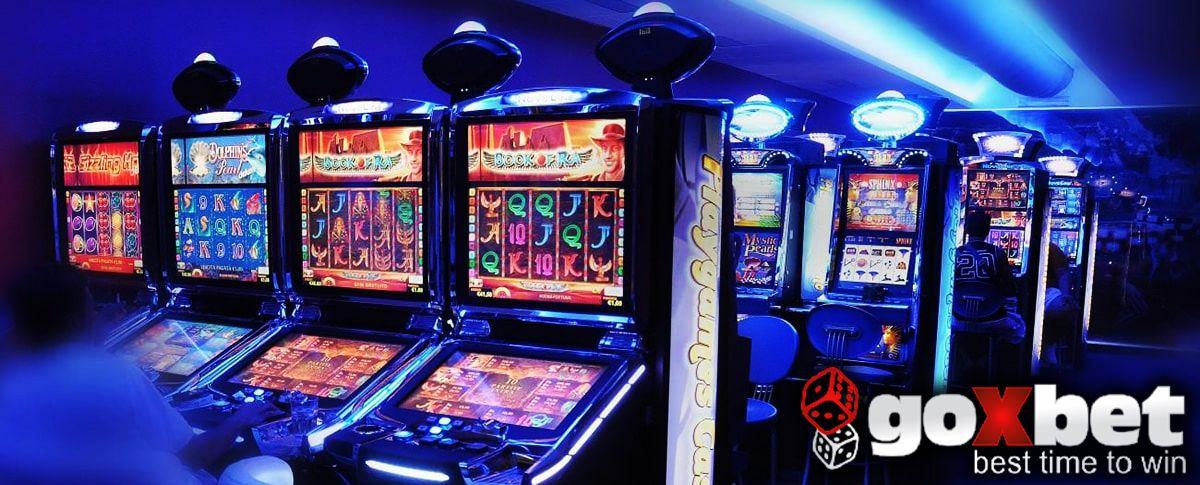 Как обыграть игровые автоматы независимый эксперт онлайн ограбление казино в hd 720