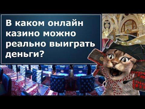 Интернет казино bank transfer