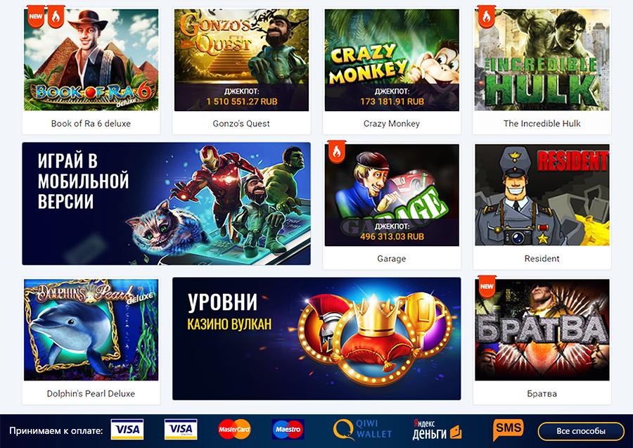 Казино онлайн играть бесплатно без регистрации слоты игровые казино с приветственным бездепозитным бонусом