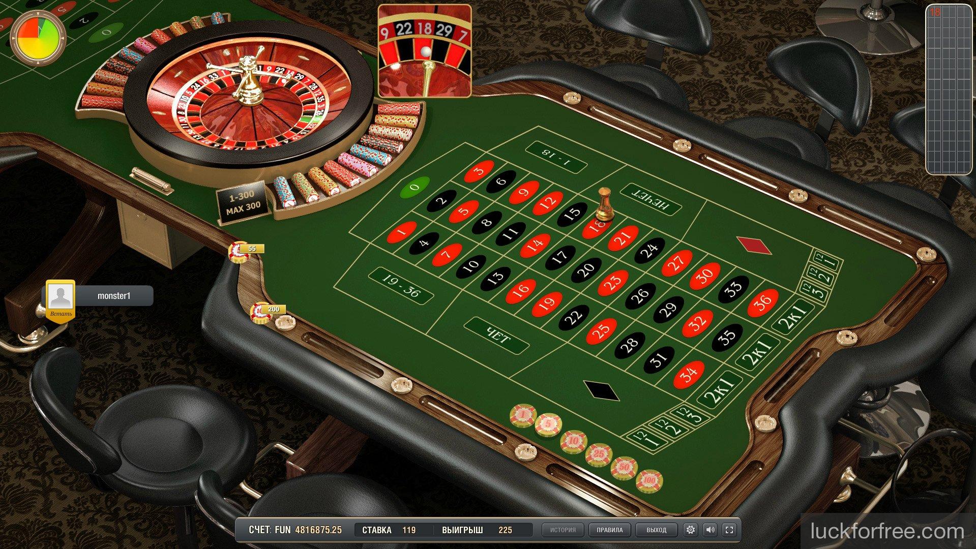 Казино онлайн с русским покером играть бесплатно без смс в онлайн казино