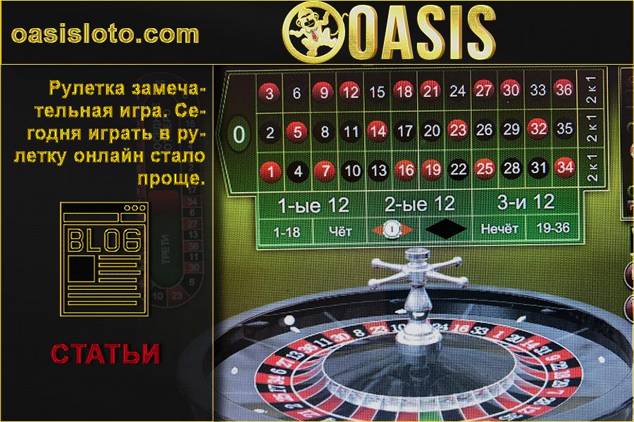 Бесплатно игровые автоматы симуляторы игровые автоматы обезьяны играть бесплатно