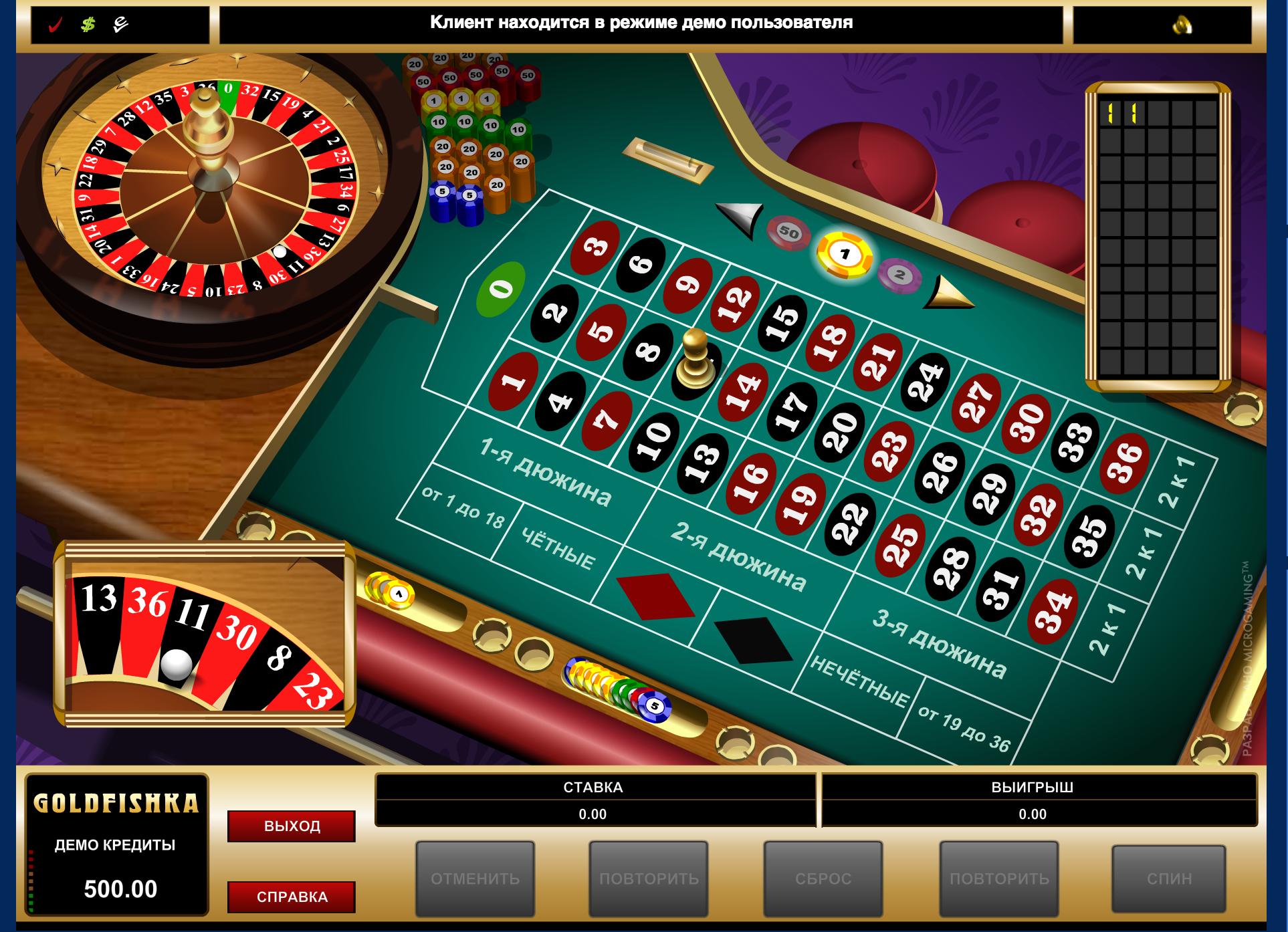 Игровые автоматы играть бесплатно и без регистрации 777 новые игры контрольчестности рф игровые автоматы играть бесплатно и без регистрации 888 адмирал