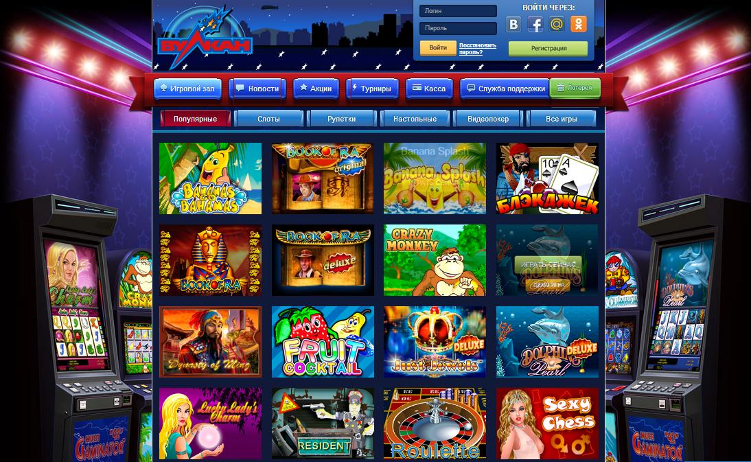Игровые автоматы «tinder box» учебник по покеру онлайн бесплатно